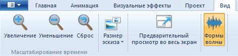 муви мейкер скачать бесплатно на русском