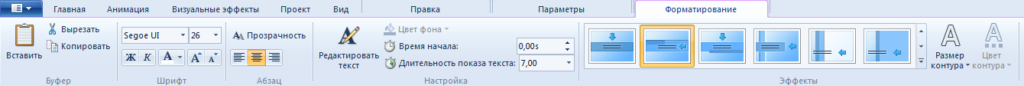 скачать movie maker для windows 7 на русском языке