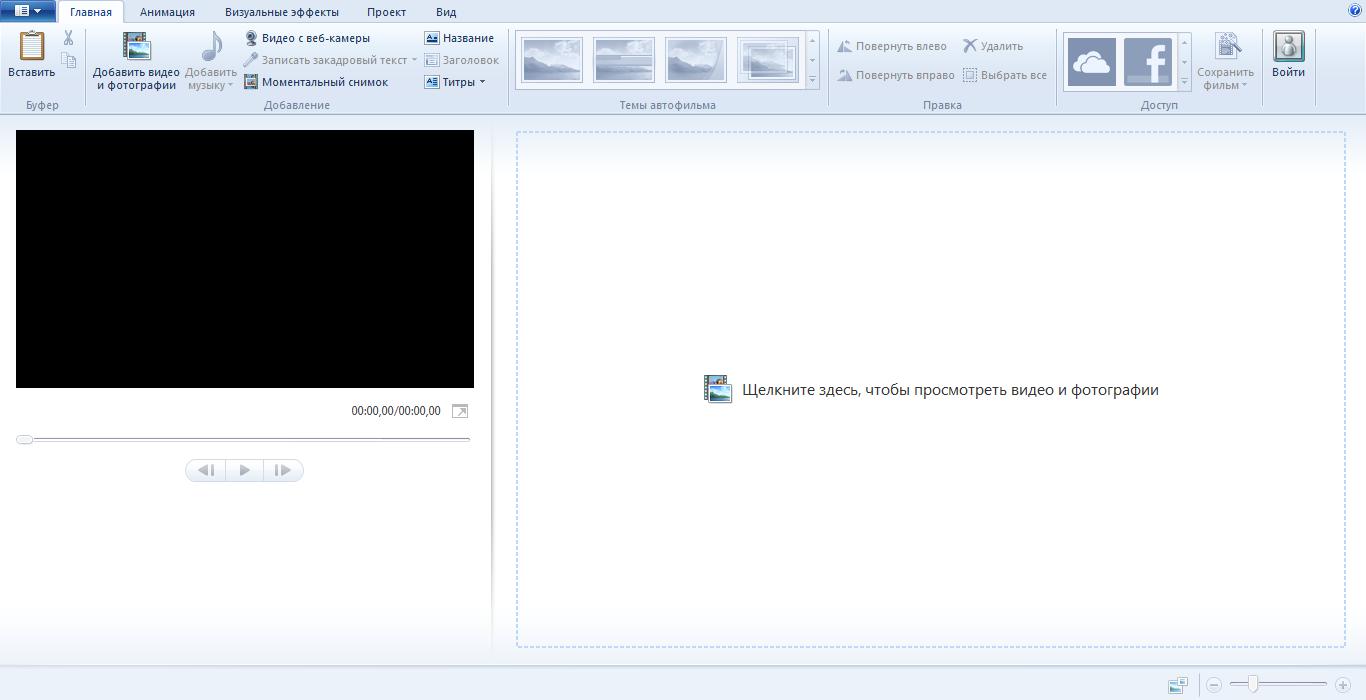 онлайн-хранилище взломали почему не импортируются фото в муви маркете сейчас вам расскажу
