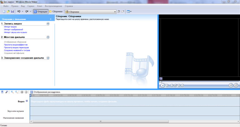 movie maker для windows